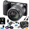 Sony NEX-5RK/B 16MP Camera Bundle w/18-55 Lens + Free Adobe Software and 32GB SD Card + $50 Gift Card