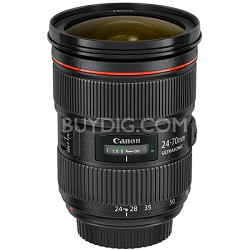 EF 24-70mm f/2.8L II USM Lens,  Canon Authorized USA Dealer - Warranty Included