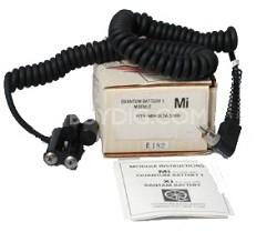 Cable (Module) Mi for Battery 1 Module Mi fits the Minolta 3200i  - OPEN BOX