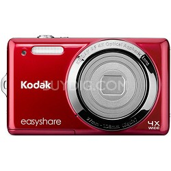 EasyShare M522 14MP Red Digital Camera