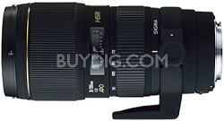 70-200mm F/2.8 EX DG APO HSM Telephoto Zoom Autofocus Lens For Nikon AF-D