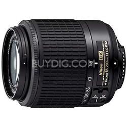 55-200mm F/4-5.6G ED AF-S DX Zoom-Nikkor Lens - Open Box