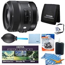 30mm f/1.4 EX DC HSM Autofocus Lens for Canon DSLR Cameras - Pro Lens Kit