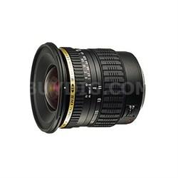 11-18mm F/4.5-5.6 Di II LD SP AF Aspherical (IF) For Nikon Digital SLR Cameras