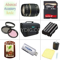 All-In-One Super Accessory Bundle for Nikon D80 and D90
