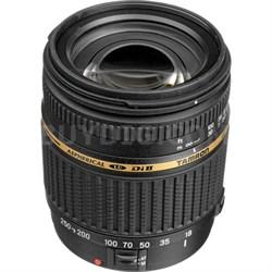 18-250mm F/3.5-6.3 AF Di-II LD IF Macro Built-In Motor Lens for Nikon Mounts