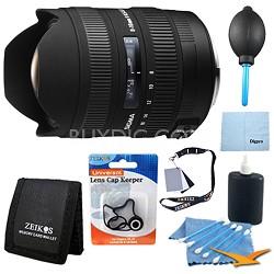 8-16mm f/4.5-5.6 DC HSM FLD AF Zoom Lens for Nikon DSLRs - Pro Lens Kit