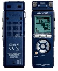 DS-50 Digital Recorder Box