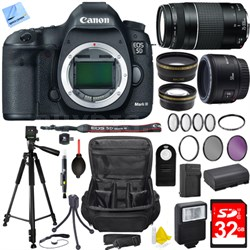 EOS 5D Mark III 22.3 MP Full Frame CMOS Digital SLR Camera Body Super Bundle