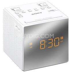 Alarm Clock with FM/AM Radio, White