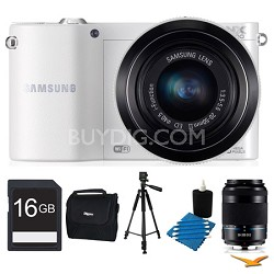 NX1100 20.3MP White Smart Digital Camera with 20-50mm & 50-200 mm 16GB Bundle