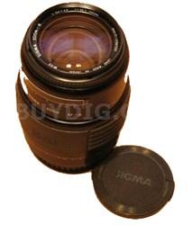35-135mm F3.5-4.5 AF Sigma ZOOM lens for Nikon - OPEN BOX