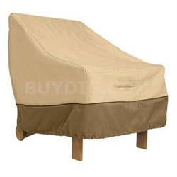 Veranda Patio Lounge Chair Cover - 70912