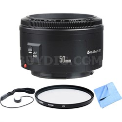 EF 50mm F/1.8 II Standard Auto Focus Lens Exclusive Pro Kit