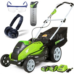 "40V 19"" Cordless Lawn Mower w/ HP23 Headphones, 24oz Bottle & Safety Glasses Kit"