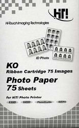 "4"" X 6"" Black and White Photo Paper - 75 Sheets and Ribbon Cartridge for 640PS"