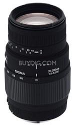 70-300mm f/4-5.6 SLD DG Macro Lens with built in motor for Nikon Digital SLRs