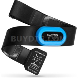 Compact Athletic Heart Rate Monitor Tri Band