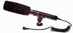 ECZ-990 Shotgun Microphone