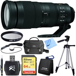 200-500mm f/5.6E ED VR AF-S NIKKOR Zoom Lens for Digital SLR Cameras Bundle