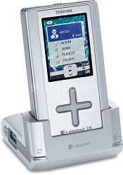 MEG-F20S 20 GB gigabeat Player - Silver Aluminum