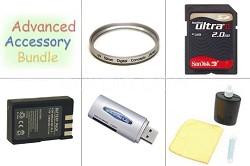 Elite Accessory Bundle for Nikon D40 / D40X 18-55mm Kit