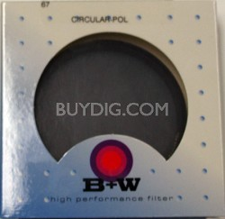 67mm Circular Polarizer Glass Filter SHPMC - 65-062160
