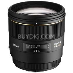 85mm F1.4 EX DG HSM Lens for Sony