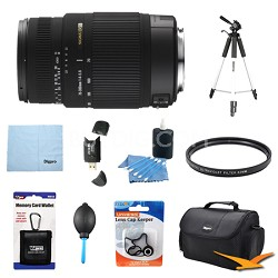 70-300mm F/4-5.6 DG OS SLD Telephoto Lens for Nikon AF DSLRS - Lens Kit Bundle
