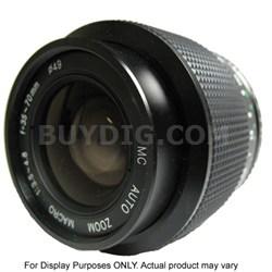 17-35mm F2.8-4 EX Aspherical Lens for Pentax AF - OPEN BOX