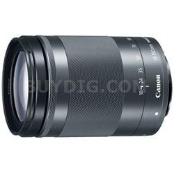 EF-M 18-150 f/3.5-6.3 IS STM Zoom Lens for EOS M Series Cameras - Graphite