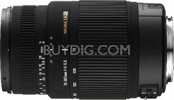 70-300mm F/4-5.6 DG OS SLD Super Multi-Layer Coated Telephoto Lens for Nikon AF
