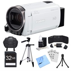 VIXIA HF R700 White Camcorder, 32GB Card, and Accessories Bundle
