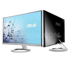 """25"""" LED Frameless Monitor"""