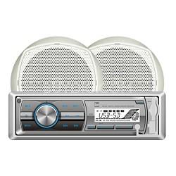 Mcp100 55-watt X 4 Marine Mechless Receiver With 6.5 Speakers