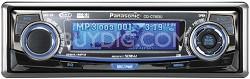 CQ-C7303U Receiver w/CD player, MP3/WMA playback, iPod & Satelite Radio ready