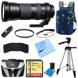 SP 150-600mm F/5-6.3 Di VC USD Zoom Lens for Canon Bundle