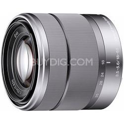 SEL1855 - 18-55mm f/3.5-5.6 Zoom E-mount Lens