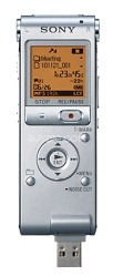 Digital Flash Voice Recorder (Silver)