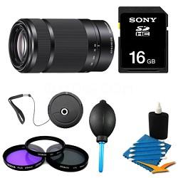 SEL55210 - 55-210mm Zoom Lens - Black Bundle