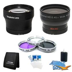 Advanced 37mm lens kit for the hdrcx160 camcorder