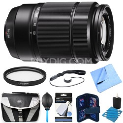 Fujinon XC 50-230mm (76-350mm) f/4.5-6.7 OIS Black X-Mount Lens Bundle