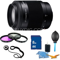 SAL55200 - DT 55-200mm f4-5.6 Compact Telephoto Zoom Lens Essentials Kit