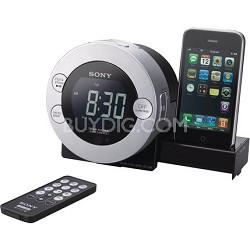 ICF-C7IP Clock Radio with iPod Hidden Sliding Dock Tray
