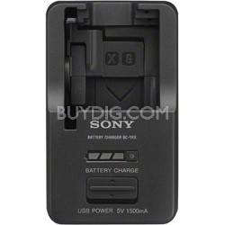 BC-TRX Battery Charger for Compatible Batteries