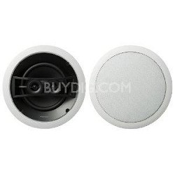 S-IC821D Custom Series 8-Inch Circular In-Ceiling Speaker (Single)