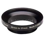 Lens Adapter for Kodak DX3900/DX4900