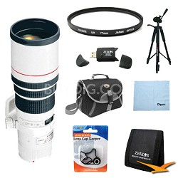 EF 400mm 5.6 L USM Lens Exclusive Pro Kit