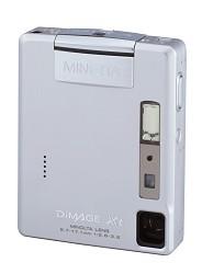 Dimage XT Digital Camera