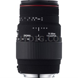 70-300mm f/4-5.6 DG APO Macro Telephoto Zoom Lens for Minolta + Sony SLR Cameras